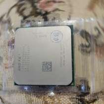 Процессор AMD FX 8-Core FX-9590 BOX, в Екатеринбурге