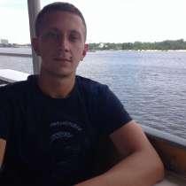 Олег, 50 лет, хочет пообщаться, в г.Луганск