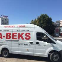 Грузоперевозки Узбекистан. Ташкент перевозка грузов. Переезд, в г.Ташкент