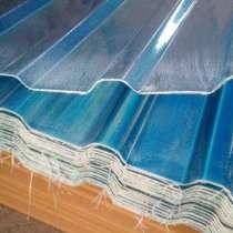 Шифер из стекло волокна любого окраса от производителя, в г.Ташкент