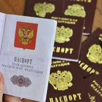 Юридические услуги для трудовых мигрантов, в Нововоронеже