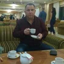 Вадим, 45 лет, хочет пообщаться, в г.Вроцлав