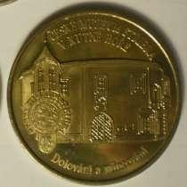 Чешский жетон Карловы Вары, в Владимире