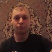 Владимир, 33 года, хочет пообщаться, в Ейске