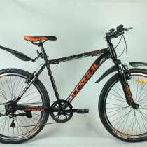 Велосипед 26 GENERAL 9,0 ALLOY Ferom+, в г.Харьков