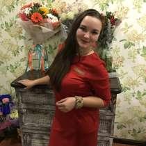 Ведущая на свадьбу, юбилей, корпоратив, в Иркутске