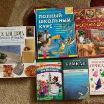 Книги(детские, для дома, для кулинарии, маникюр и оригами), в Иркутске