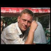 Владимир, 45 лет, хочет пообщаться, в Северске