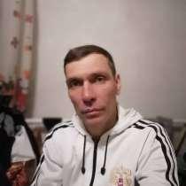 Александр, 46 лет, хочет познакомиться – Познакомлюсь с женщиной для серьезных отношений, в Красноярске