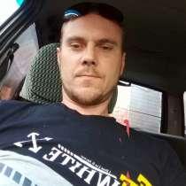 Михаил, 34 года, хочет пообщаться, в Азове