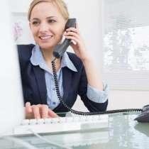 Менеджер по работе с клиентов, в г.Актау