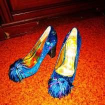 Вильветовые туфли, в Москве