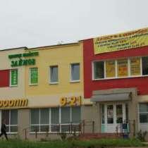 Сдам помещение свободного назначения, в г.Витебск