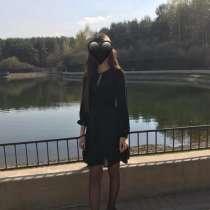 Легкое чёрное платье, в Москве