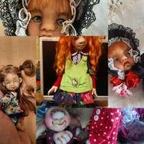 Куклы, в Артемовский