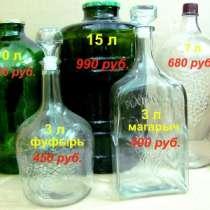 Бутыли 22, 15, 10, 5, 4.5, 3, 2, 1 литр, в Сызрани