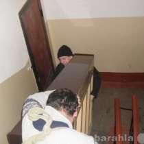 Перевозка Пианино Профессионально, в Санкт-Петербурге