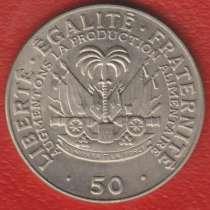 Гаити 50 сантимов 1979 г. Сан-Франциско, в Орле