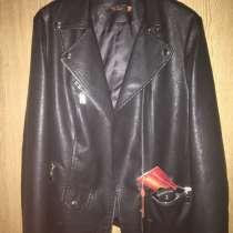 Новая женская куртка, в Чапаевске
