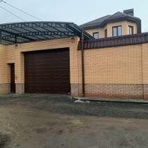 Продаю дом, или два: как вариант для детей или близких, в Ростове-на-Дону