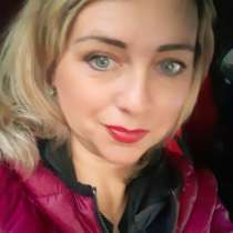 Татьяна, 51 год, хочет пообщаться, в Тольятти