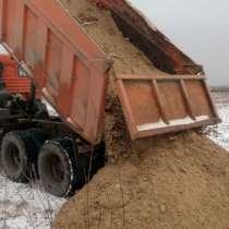 Доставка сыпучих грузов в Гатчине и Гатчинском районе, в Гатчине