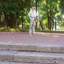 Виталий, 44 года, хочет познакомиться – Виталий, 42 года, хочет познакомиться, в Гатчине