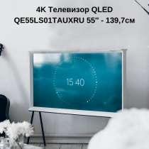 Продаю телевизоры Samsung, в г.Бишкек