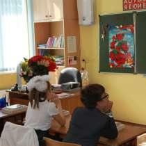 Классическое образование - Частная школа в ЗАО, в Москве