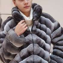 Fur coat, fur, chinchilla, write $ 1450 for questions, в г.Лансинг