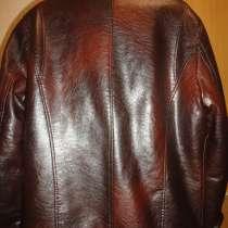 Продам куртку мужскую эко-кожа деми. р. 50-52 6000т. р, в Междуреченске