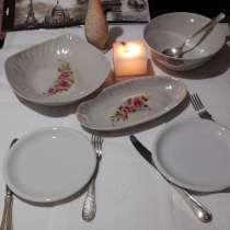 Продаю посуду для сервировки стола и вакуумную посуду Цептор, в Минеральных Водах