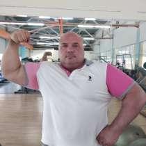 Вадим, 43 года, хочет пообщаться, в Красногорске