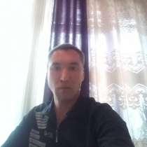 Парень 36 лет ищет работу, в г.Бишкек
