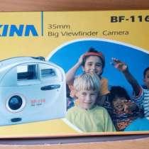 Фотоаппарат пленочный Skina BF-116 новый с чехлом, в г.Николаев