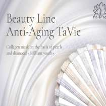 Маска для лица Anti-Aging TaVie Shine youth, в Москве