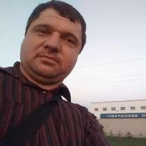 Сергей, 32 года, хочет пообщаться – Сергей, 32 года, хочет пообщаться, в г.Измаил