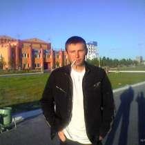 Ищу работу, в Челябинске