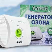 Озонатор АЛТАЙ- оптом и в розницу, в Москве