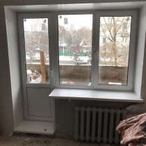 Пластиковые окна Серпухов, Протвино, Таруса,Оболенск, Пущино, в Серпухове