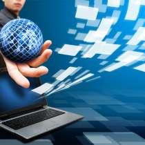 Услуги по продвижению сайтов и интернет реклама, в Екатеринбурге