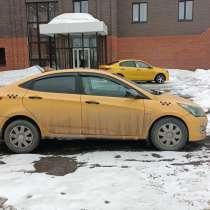 Авто, в Москве