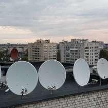 Спутниковое телевидение без абонентской платы и другие виды, в г.Астана