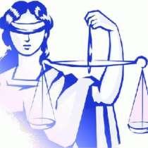 Защита от банков и коллекторов. Банкротство граждан и ООО, в Владивостоке