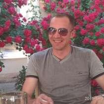 Ярослав, 51 год, хочет пообщаться, в г.Могилёв-Подольский