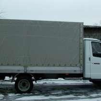 Кузов на ГАЗ ФЕРМЕР 33023, в г.Витебск