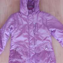 Куртка утеплённая на девочку 8-10 лет, в Москве