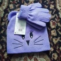 Шапка+Перчатки, в Рязани