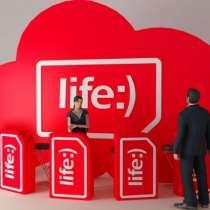 Эксклюзивный салон Life г. Дзержинск, в Дзержинске