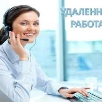 Требуется администратор в интернет магазин, в Хабаровске